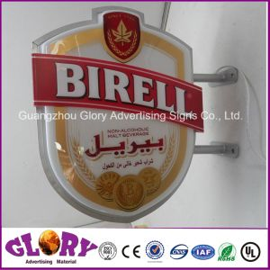Wall Mounted Coke and Beer LED Light Box for Display pictures & photos