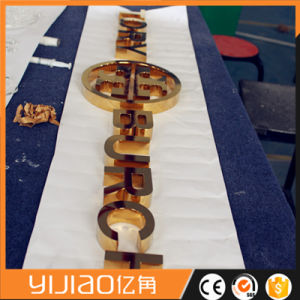 Eco-Friendly Oxidation-Resisting Steel Metal Letter pictures & photos
