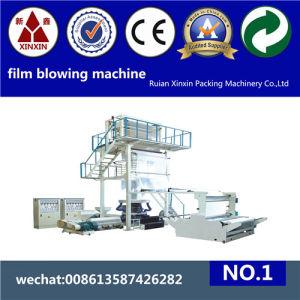 PE Plastic Nylon Film Blowing Machine Fmg Serial pictures & photos