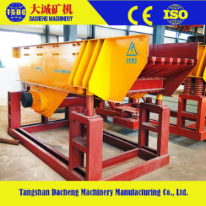 Dzg820 Quarry Land Mineral Processing Vibrating Feeder pictures & photos