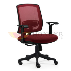 MID Back Mesh Ergonomic Plastic Leg Mesh Home Office Chair pictures & photos