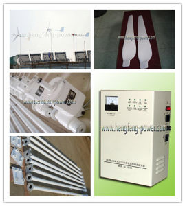 150W Small Wind Solar Hybrid Turbine Generator