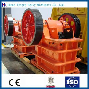 China Small Crusher Machine for Stone pictures & photos