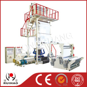 Two Layer Film Machine/ Packing Machine/ Film Extruder/Film Blowing Machine pictures & photos