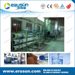 High Quality Reverse Osmosis Water Treatment System pictures & photos