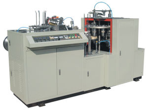 2014 Best Selling Disposable Paper Cup Forming Machine