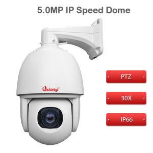 HD 5MP Hisilicon Solution Video Camera
