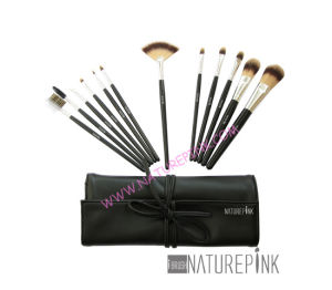 Arties Professtional Makeup Brush Set with Cosmetic Brush Case