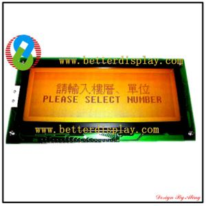 LCD Screen LCM LCD Module Stn Yellow Negative LCD Display pictures & photos