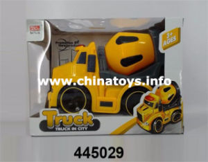 New Toy Children Friction Car with Music&Light (445029) pictures & photos