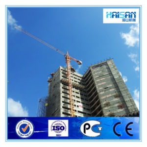 Tower Crane (QTZ63)