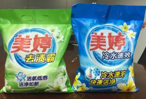 Household Detergent Washing Powder Professional Manufacturer and Exporter pictures & photos