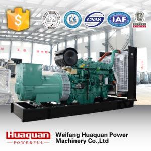8kw-150kw Open Type Yuchai Diesel Genset