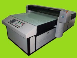 Digital Leather Printer, Leather Inkjet Printer (Colorful 1225)
