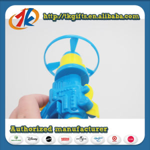 2017 Hot Child Toy Disc Shooter Gun Toy for Kids pictures & photos
