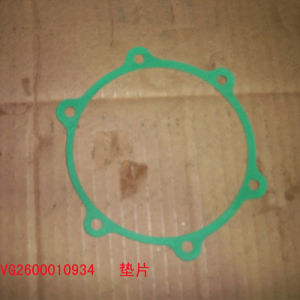 Cnhtc Engine Crankshaft Front Oil Seal Seat Gasket (NO. VG2600010934) High Quality pictures & photos