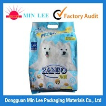 Foil Packaging Bags for Pet Food (ML-L-7553-2) pictures & photos