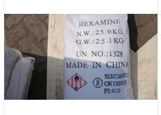 Hexamine Hexamethylene Tetramine pictures & photos