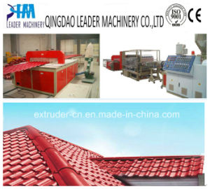 PVC+PMMA (asa) Bamboo Roofing Sheet Extrusion Machine pictures & photos