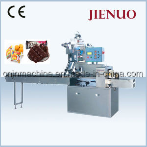 Automatic Pillow Sachet Food Candy and Chocolate Packing Machine pictures & photos