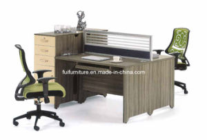 Office Partition (FP071-A2)