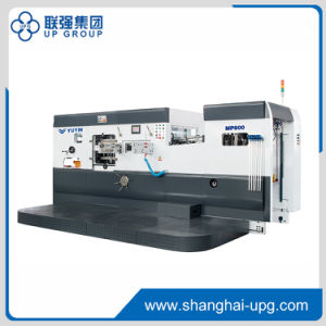 Automatic Diecutting & Stripping Machine (MP800) pictures & photos