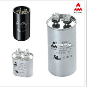 AC Capacitor pictures & photos