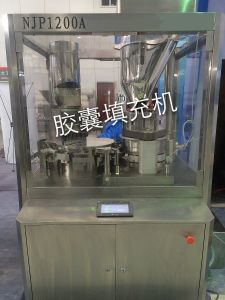 High Automatic Capsule Filling Machine Njp-3500