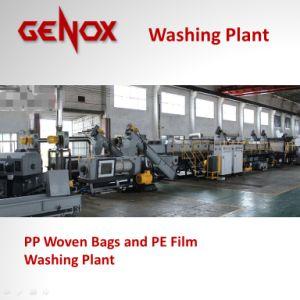 Plastic Washing Machine / Friction Washer pictures & photos