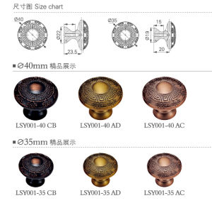 European Style Classic Patterns Brass Furniture Hardware Pull Handle pictures & photos