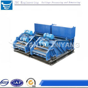 Polyurethane Screen Vibrating Dewatering Machine for Salt Processing Plant
