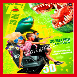 5D Cinema Indoor Playground Manufacture in China pictures & photos
