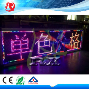 Outdoor DIP Full Color Module M10 (P10) RGB LED Module Sold at Single Color Module Price pictures & photos