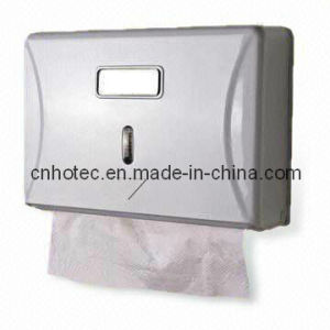 Paper Towel Dispensers (HS-301-1)