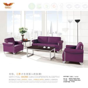 Modern Design Office Leather Sofa Covered with Metal Leg (HY-F1001)