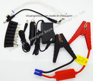 Emergency Car Power Supply with Tyre Inflation Pump for Cars pictures & photos