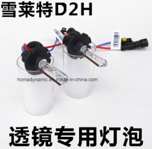 12V 35W D2h HID Xenon Bulb 35W/55W Projector Lens Light pictures & photos