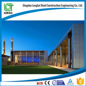 Steel Prefab Buildings for Museum pictures & photos