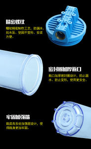 Plastic Water Filter Housing (QY-5K) pictures & photos
