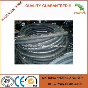 "1 1/4"" High Pressure Rubber Oil Hose pictures & photos"