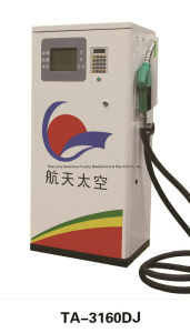 Oil Station Combination Pump Good Costs Performance pictures & photos