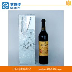High Quality Gold Printed Paper Wine Bag with Stamping pictures & photos