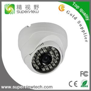 1/3′′ IR Plastic CMOS 700tvl Camera (SJ24B-C)