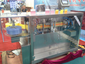 Hand Cream Plastic Bottle Forming and Filling and Sealing Machine pictures & photos