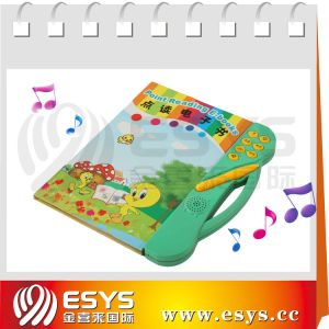 Education Magic Sound Book for Kids Learning (A04)
