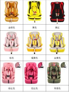 Colorful All-in-One Kids Safety Car Seat pictures & photos