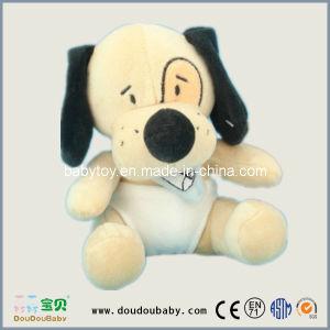 Custom Plush Toy, Stuffed Toy, Dog Animal Toy