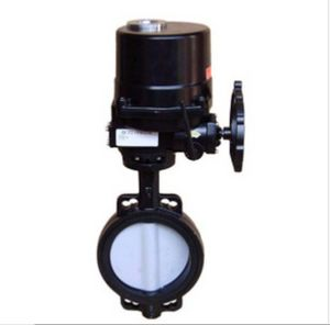 Electric Butterfly Valve High Quality Supplier