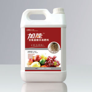 Amino Acide Fertilizer pictures & photos