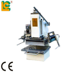Hot Foil Stamping Machine Foil Stamping Machine Heat Stamping Transfer Machines